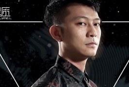 Ben Cheung – Ges Radio Vol. 014 – 16-08-2016 – @djbencheung